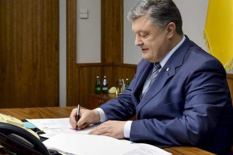 Особисто зателефонував: Порошенко прийняв важливе рішення щодо українського героя