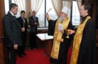 В Днепропетровске митрополит освятил кабинет начальнику СБУ