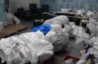 ДФС вилучила у виробника взуття товару на 40 млн гривень, звинувативши його в ухилянні від сплати податків
