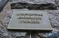 Мінекономіки планують розділити на два міністерства, - Шмигаль