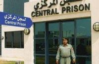 В ОАЕ до смертної кари засудили британця і сирійця