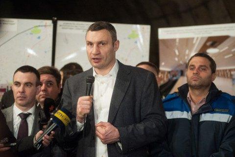 """Кличко: """"Киев более чем на 90% готов в отопительному сезону"""""""