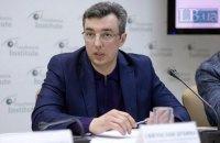 Антикорупційні експерти розкритикували законопроект про створення Бюро фінбезпеки
