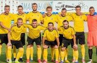 Еще один украинский профессиональный футбольный клуб прекращает существование