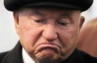 """Колишній мер Москви Лужков назвав усі знесені """"самобуди"""" """"законними"""""""