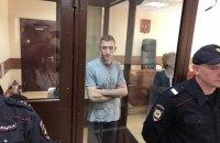 В Москве арестовали активиста, который боролся за освобождение украинских моряков