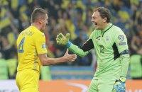 Пятов повторил рекорд Шовковского в сборной Украины