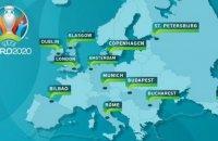 Лишь 5 городов из 12 подтвердили готовность принять Евро-2020