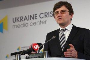 ЦИК: списки избирателей получены лишь с 26% участков в Донецкой и 16% в Луганской областях