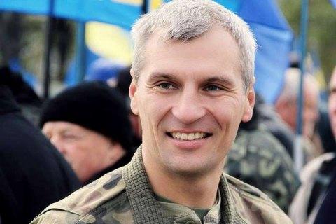 Передвиборна програма Руслана Кошулинського