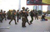 У Білорусі починається нова хвиля протестів, люди виходять на вулиці