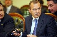 В ЄС не підтверджують продовження санкцій проти Сергія Клюєва
