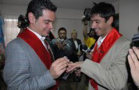 В Колумбии разрешили регистрировать однополые браки