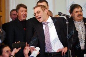 В оппозиции возмутились финансированием кампании ПР из бюджета