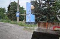 Під час обстрілу Щастя підбито український БТР, поранено військового