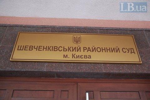 Поліція евакуювала 200 осіб через повідомлення про замінування Шевченківського райсуду Києва