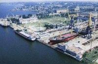 """Збанкрутілий суднобудівний завод """"Океан"""" продали за 122 млн гривень"""