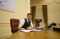 Низкие проценты по евробондам позволят государству экономить по 2 млн грн каждый день, - Гончарук