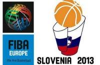 Євробаскет-2013: Сенсації в Чехії та Голландії