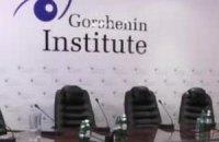"""Онлайн-трансляція круглого столу на тему """"Кредит МВФ і стабільність гривні: міфи та реальність"""""""