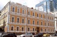 Головну будівлю НААН України збираються продати Сбербанку Росії, - ЗМІ