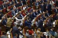 Рада приняла за основу проект о восстановлении конкурсов на государственную службу