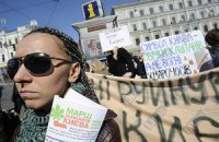 Активисты маршировали в защиту Киева