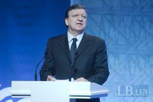 Баррозу закликав Путіна не перекривати газ Україні