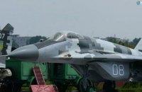 Львовский авиаремонтный завод передал ВСУ модернизированный МиГ-29