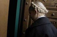 Тимошенко пришла на последний допрос в этом году