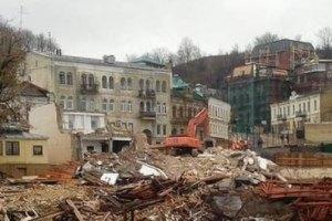 Біля офісу Ахметова протестуватимуть проти забудови Андріївського узвозу