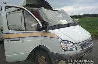 """Правоохоронці затримали трьох підозрюваних у нападі на автомобіль """"Укрпошти"""""""