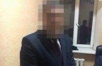 Начальник управления экологии Житомирской ОГА задержан за взятку
