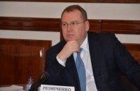 Резниченко: за три года в Днепропетровской области отремонтируют 1000 км коммунальных дорог