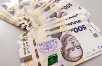 Україна планує за чотири роки скоротити держборг з 52% до 42% від ВВП