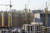 Рада собралась отменить паевой взнос при строительстве