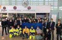 Украинские врачи завершили трехнедельную миссию по борьбе с COVID-19 в Италии (обновлено)