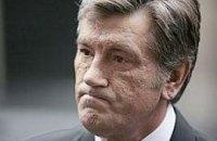 Ющенко считает низким уровень выполнения бюджета-2009