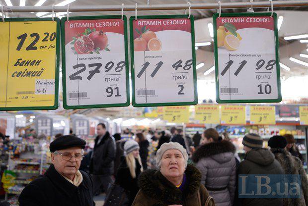 Такими были цены в магазинах всего год назад