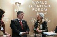 МВФ рассмотрит смену программы кредитования Украины (обновлено)
