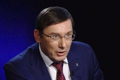 Луценко: потерпевшая дала показания на экс-губернатора Мельничука