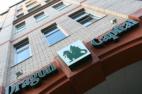 """Компанія Dragon Capital купила ТРК """"Радіо-Ера"""" (оновлено)"""