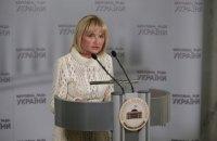 Закон о реинтеграции Донбасса критически невыгоден для Москвы, - Ирина Луценко