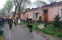В Одесі сталася велика пожежа в центрі психічного здоров'я