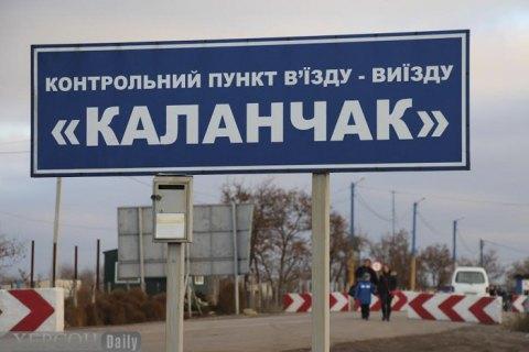 Кабмин смягчил ограничение на въезд и выезд из Крыма