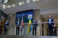 Зеленский посетил Лондонскую фондовую биржу и провел встречу с ее руководством