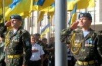 Чем гордится Украина