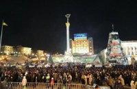 Украинцы пожертвовали Евромайдану более 3 млн грн