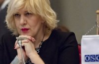 Дунья Миятович избрана комиссаром по правам человека ПАСЕ