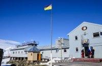 В Україну повернулися учасники 24-ї антарктичної експедиції